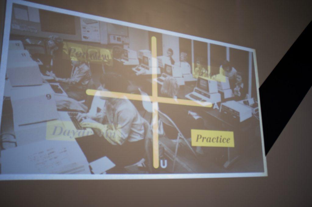 Career Tools - Cory Pressman's quadrants